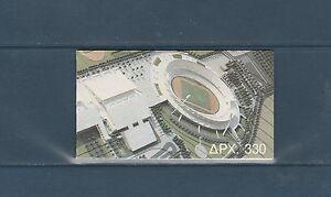 Grece-carnet-pays-des-jeux-olympiques-Athenes-96-1988