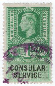 (I.B) George VI Revenue : Consular Service 1/-