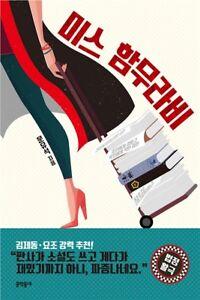 Details about [Miss Hammurabi] Korean Drama JTBC Broadcasting Soap Opera Ko  Ara Kim Myungsoo