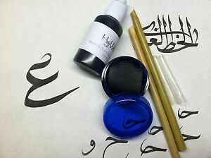 Arabic-Calligraphy-set-Of-2-Reed-Pens-Ink-And-Ink-Jar
