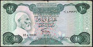 1984-LIBYA-10-DINARS-BANKNOTE-3-A-11-429936-aVF-P-51