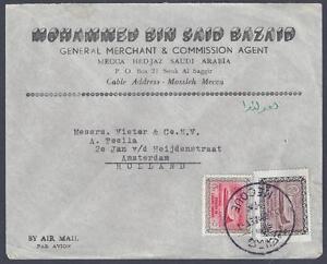 SAUDI ARABIA 1963 NEAT MECCA AL MUKARRAMA TYING 5 p & 10 pi AIR MAILS SG 432 491
