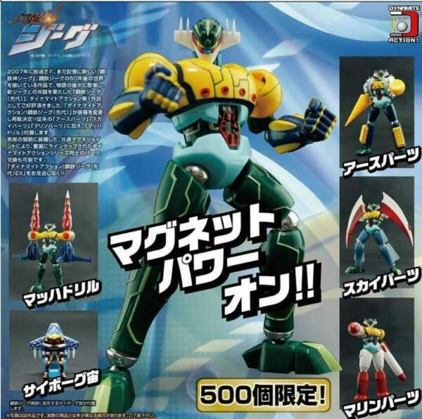 Evolution Toy Dynamite Action No.01ex: Jeeg Old Model From Kotetsushin Jeeg Bello A Colori