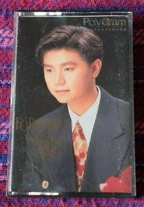 Wong Yik ( 黃翊 ) ~ FOREVER ( Malaysia Press ) Cassette