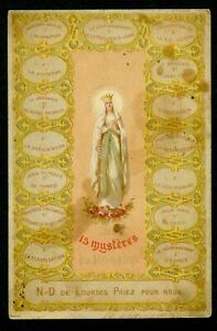 santino holy card  Image Pieuse Madonna di Lourdes prega per Noi