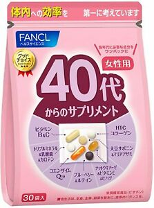 FANCL Supplement for Women in 40's  Health and Beauty Ship from Japan