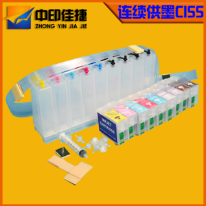 Continuous ink supply system for EPSON SureColor P800 With ARC Permanent Chips