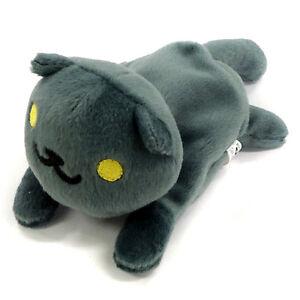 Image Is Loading Neko Atsume 5 039 Smoky Cat Bean