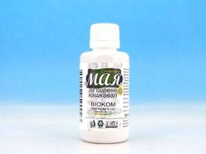 50ml-BioKom-TRADITIONAL-NATURAL-Liquid-Animal-Calf-Cheese-Making-Rennet-FETA