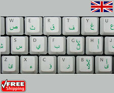 Arabic Transparent Keyboard Stickers With Green Letters For Laptop Computer PC