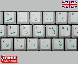 Arabisch-transparente-Tastaturaufkleber-mit-Gruenen-Buchstaben-fuer-Laptop-Computer-PC