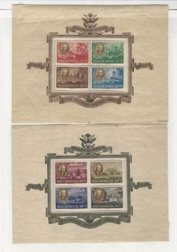 Hungary, Postage Stamp, #B198AB198D, CB1CB1C Sheets Mint Hinged, 1947