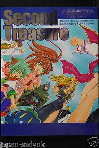 Star-Ocean-Second-Story-Mayumi-Azuma-Second-Treasure