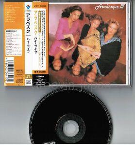 SANDRA-ARABESQUE-III-High-Life-JAPAN-CD-VICP-60248-w-OBI-PS-Free-S-amp-H-P-amp-P