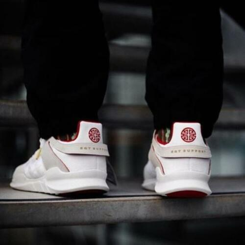 Or Assistance Adidas Blanc Année Cny Lunaire 12 Adv Ets 2018 Rouge Db2541 Limitée Nouvelle S5Cw5q7c