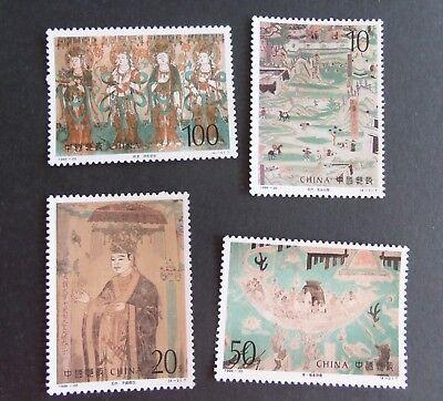 Begeistert China 1996 Dunhuang Cave Murals Sg4131/4 Mnh Um Unmounted Mint Asien Briefmarken