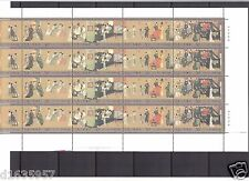 1990 CHINA PRC Stamps Complete Souvenir Sheet T158  MNH