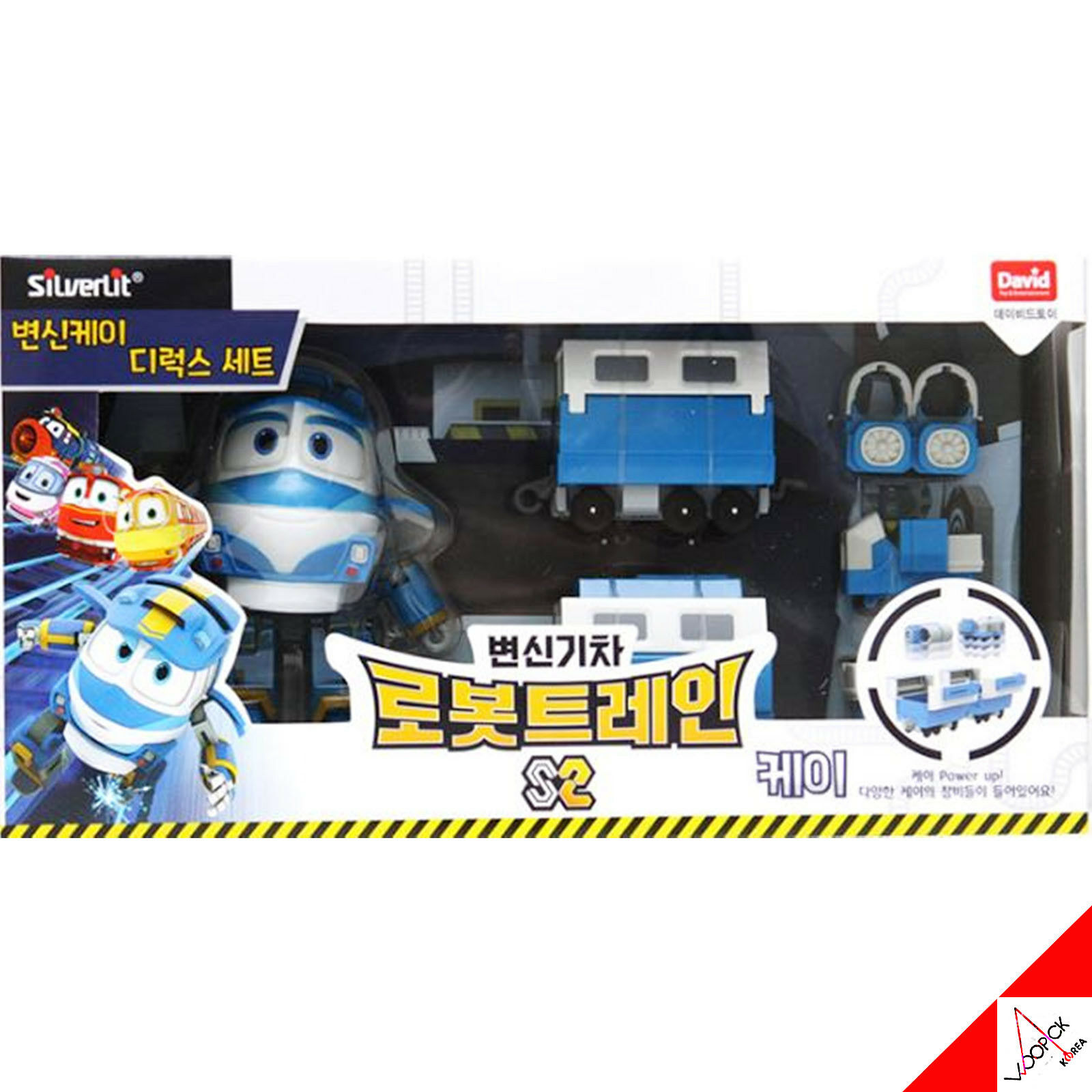 Robot Train S2 TRANSFORMER KAY DELUXE PLAY SET Kids Robots Toy - Korea Animation