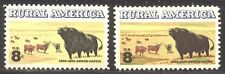 U.S. #1504a Mint NH - 1973 8c Cattle w/ Green & Red Brown Omitted