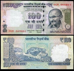 INDIA-100-RUPEES-2014-P-105-NEW-SYMBOL-AUNC-ABOUT-UNC