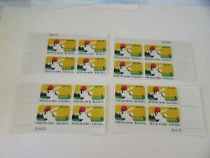 Professional Baseball 6c Stamp Sc#1381 Four Corner PB's of 4 Stamps MNH (#11)