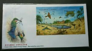 Taiwan-Conservation-Of-Birds-2003-Blue-Tailed-Bee-Eater-Dragonfly-Insect-FDC
