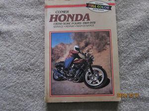 Clymer 1969-1978 Honda CB750 Repair Service Manual M341 ...