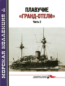 MKL-201111-Naval-Collection-11-2011-Floating-Grand-hotels-French-ironclads-p-2