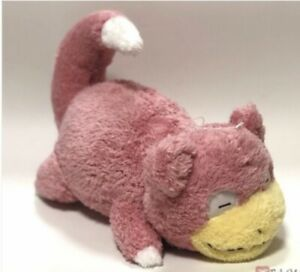 Brand-New-Pokemon-Slowpoke-Fluffy-Plush-Banpresto-Japan-Premium-Soft-28cm