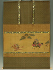 "??1967 Big Hanging Scroll : CHIKATANE ""Two Samurai Heading Battle"" w/box  @h113"
