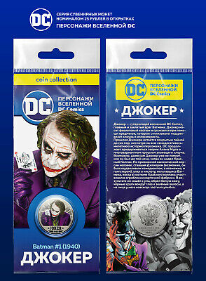 "Coin 25 rubles /"" Sign of the Zodiac Virgo /"" Russia,unc."