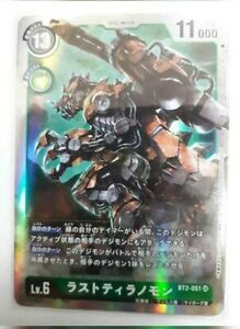 RustTyrannomon BT2-051 Digimon Card Game 2020 English