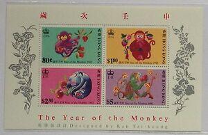 1992-Hong-Kong-stamp-sheetlet-034-Year-of-Monkey-034-5pcs