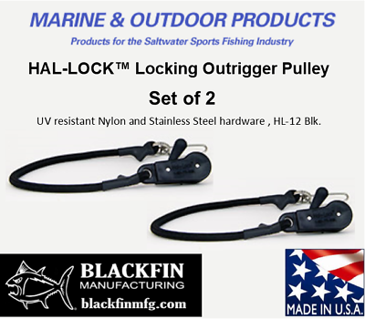 Ships same Bus HAL-LOCK ™ HL2-12 LOCKING OUTRIGGER DOUBLE PULLEY SET OF 2 Day