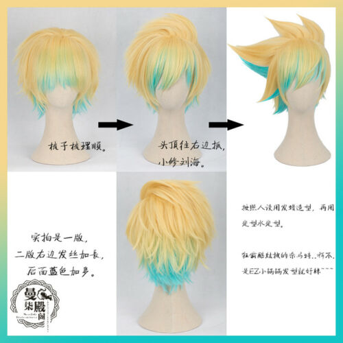 League of Legends LOL Ezreal Star Guardian Cosplay Costume Hair Wig Track NO