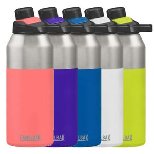 879a1cd888 Camelbak Chute Mag Stainless 1.2L Vacuum Insulated Water Bottle | eBay