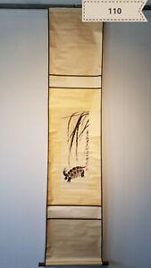 Qi-Baishi-turtles-Antique-Scroll