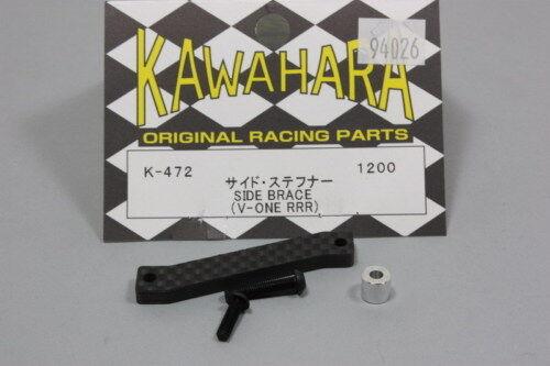 Kawahara reinforcement carbon arr one rrr 94026 v