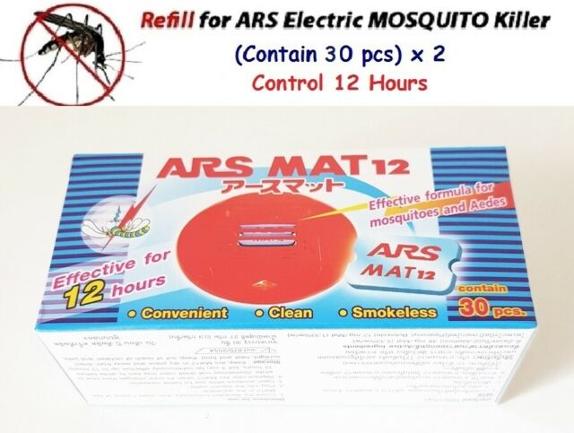 60 Pcs Mat Refill for ThermaCELL&Electric mosquito repeller, Effect for 12 hrs