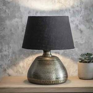 Lampe de table rétro en métal martelé