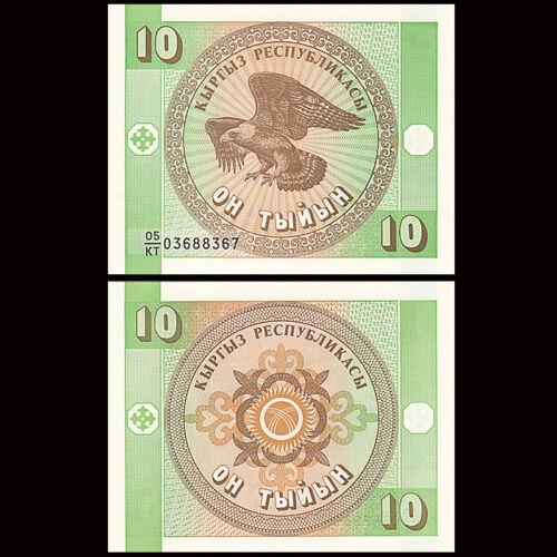 Full Bundle 100 PCS P-2 1993 Lot Pack banknote Kyrgyzstan 10 Tyiyn UNC