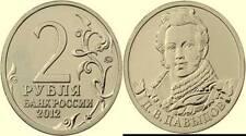 ★★ RUSSIE / RUSSIA ● 2 ROUBLES 2012 : LTT DAVYDOV VS NAPOLEON ● FDC UNC ★★