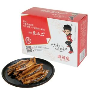 QBG-20bags-Delicious-Chinese-Food-Small-Specialty-Fish-Tasty-snacks-SPICY-Flavor