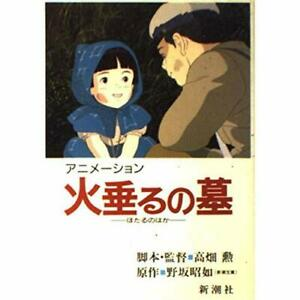 Animation-Grave-of-the-Fireflies-Hotaru-no-Haka-Film-Comic-Cover-Damaged