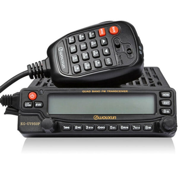 Wouxun KG-UV950P Quad Band Cross Base Mobile Car Two-Way Radio Repeater 50W
