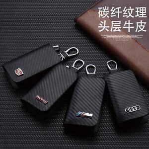 Carbon-Fiber-Texture-Black-Car-SUV-Keychain-Car-Logo-Key-Holder-Case-Cover-Bag