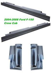 FORD F-150 2004-2008 CREW CAB ROCKER PANELS AND CAB CORNERS
