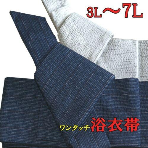 kimono Men Japanese trouser nightwear sleep cotton home Yukata belt