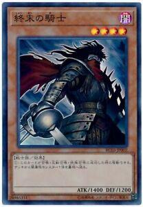 "Yugioh Card /""Armageddon Knight/"" SECRET PRISMATIC RARE RC03 MINT"