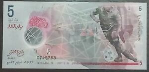 Maldives-5-Rufiyaa-uncirculate-bank-note